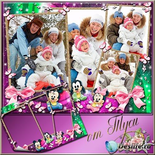Рамка для детских и семейных фото - Подари мне улыбку твою