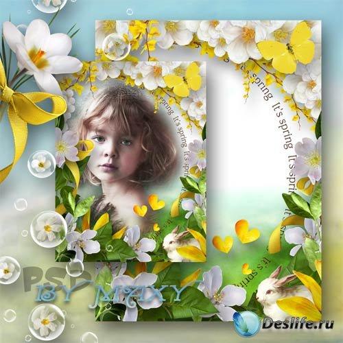 Рамка для фотошопа - Весны дыхание