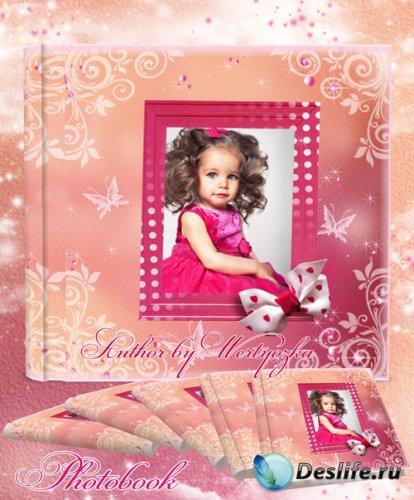 Детская фотокнига - Перелистывая альбом с фотографиями детства