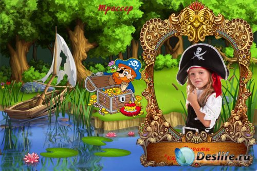 Рамочка для фотошопа детская - Пиратские приключения