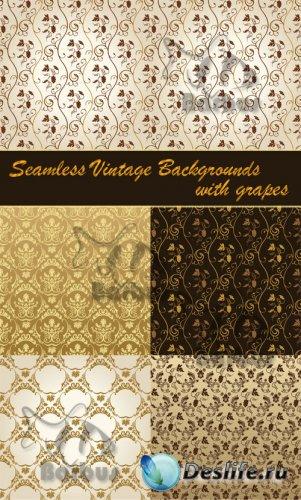 Seamless vintage vector backgrounds with grapes / Винтажные векторные фоны  ...