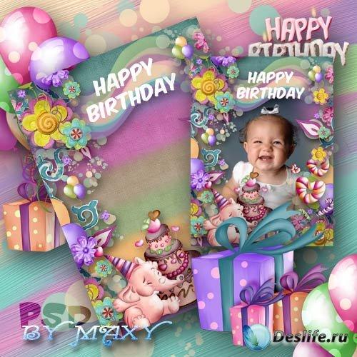 Рамка поздравление с днем рождения - В этот день