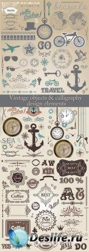 Vintage objects and calligraphy design elements / Винтажные обьекты и калиг ...