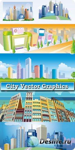 Векторная графика большого города/ Vector graphics of big city