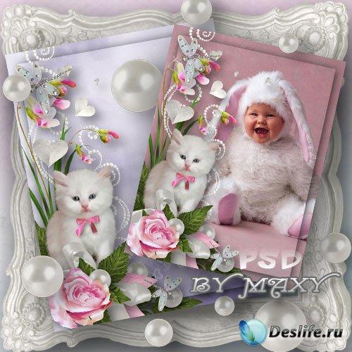 Детская рамка для фотошопа - Веселый котик