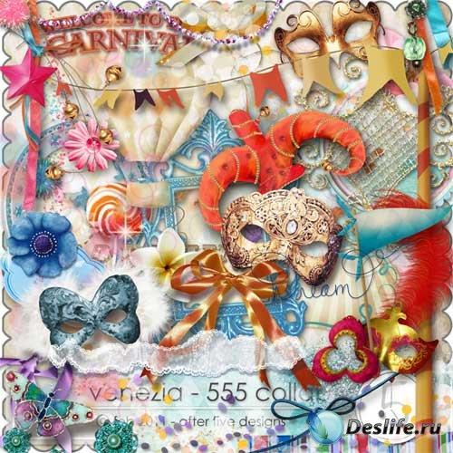 Карнавальный праздничный скрап-набор - Добро пожаловать на карнавал