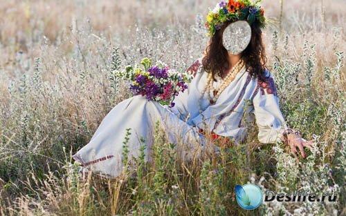 Костюм для фото - Отдых в траве