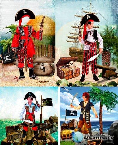 Костюмы для фотошопа  - Сказочные пираты