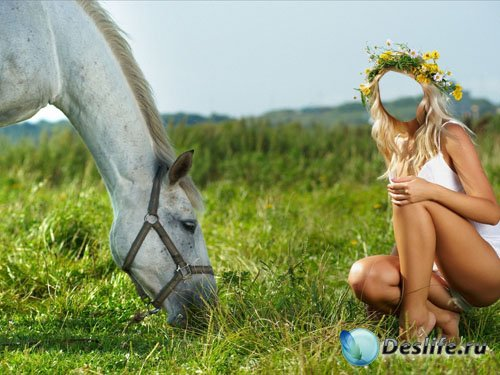 Костюм для фотомонтажа - Блондинка с лошадью