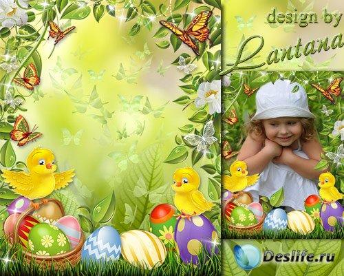 Детская рамочка - Яркие, пушистые, жёлтые комочки
