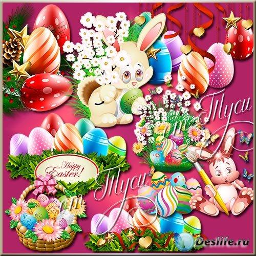 Клипарт к Пасхе - День Пасхи - радостный и чистый!
