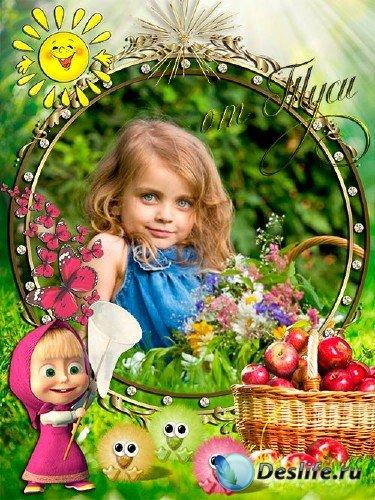 Рамка для детских фото - Мы умеем улыбкой своей всех покорять