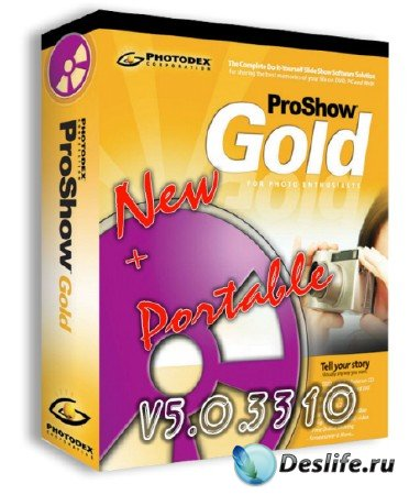 Photodex ProShow Gold v5.0.3310 Final + Portable [2013, ENG, RUS]