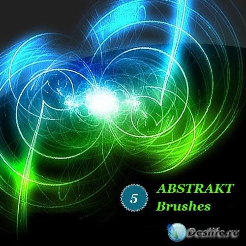 Кисти - Абстрактные круги вспышки