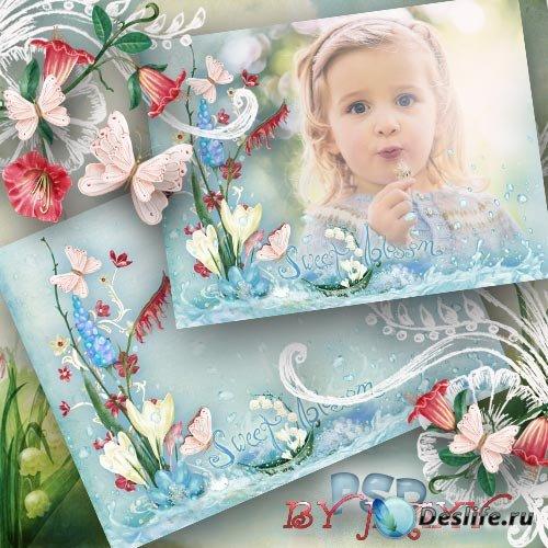 Фоторамка детская с ручейком и цветами - Весенние капли
