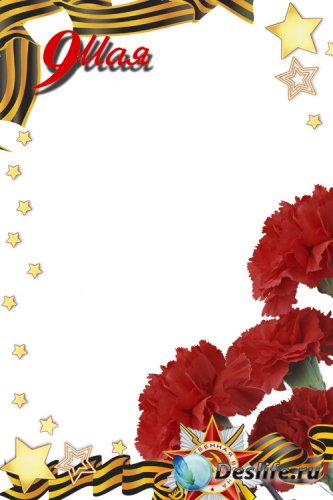 Фоторамка праздничная - Светлый праздник 9 мая