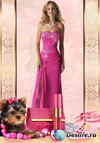 Рамка женская – Розовая мечта
