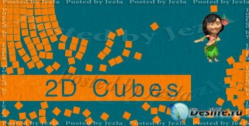 Футажи: 2D Cubes