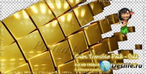 Футажи: Cube Transition Pack - Gold