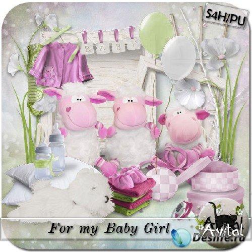 Детский скрап-набор для девочек - Для моей малышки