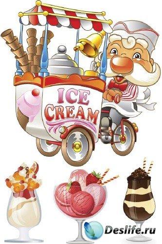 Рисованое мороженое
