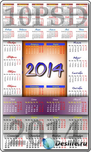 10 календарных сеток на 2014 год / 10 calendars grids for 2014