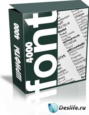 4000 шрифтов - Мега коллекция разнообразных шрифтов