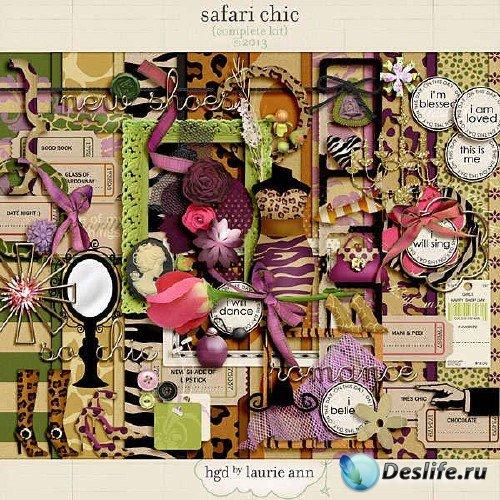 Скрап-комплект - Safari Chic