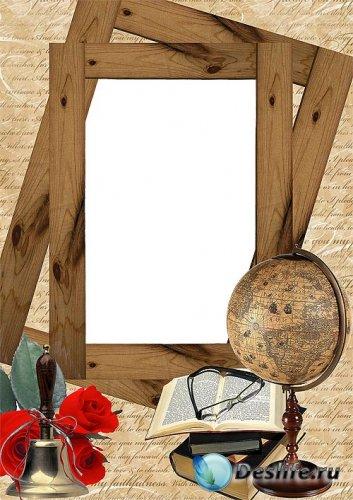 Рамка для фото с последнего звонка - Звон колокольчика