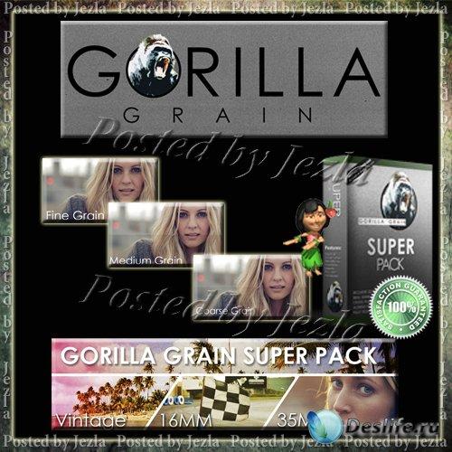 Футажи: Gorilla Grain - Super Pack - 16MM, 35MM and Vintage Grain Bundle