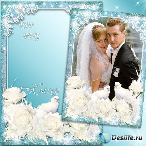 Свадебная рамка для фотошопа - Нежность