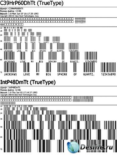 Шрифты для рисования штрих кодов с цифрами и без