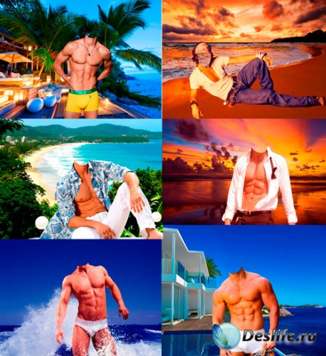 Костюмы для фотошопа  - Мужчины на отдыхе