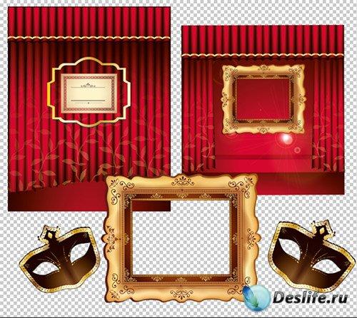 Клипарт - Занавес сцен красивая рамка с узорами на прозрачном фоне