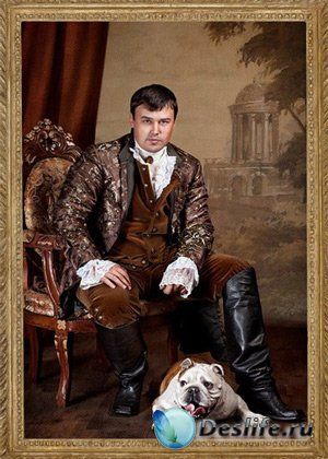 Костюм мужской - Портрет с собакой