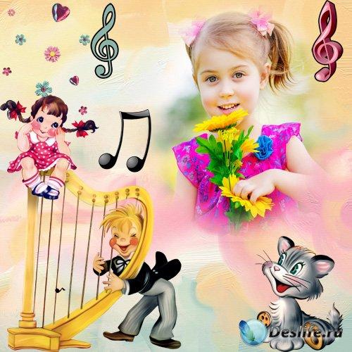 Детская фоторамка - Мелодия лета