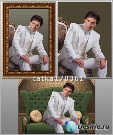 Костюм для фотошопа - Шикарный мужчина в белом костюме