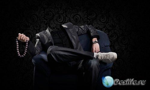 Костюм для фотошопа  - Мужчина в кресле