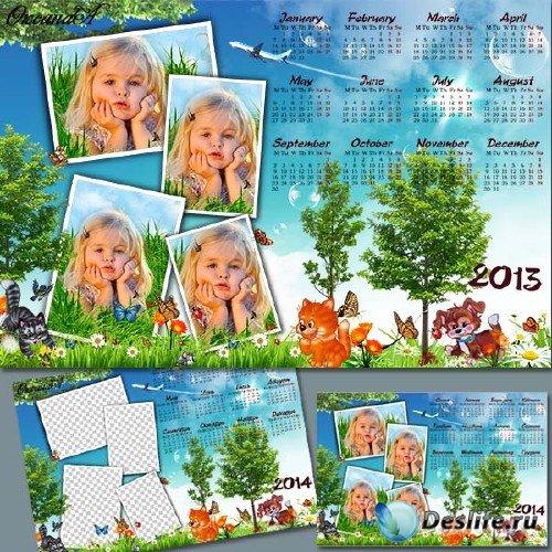 Детский календарь на 2013 и 2014 годы – Летние приключения котят