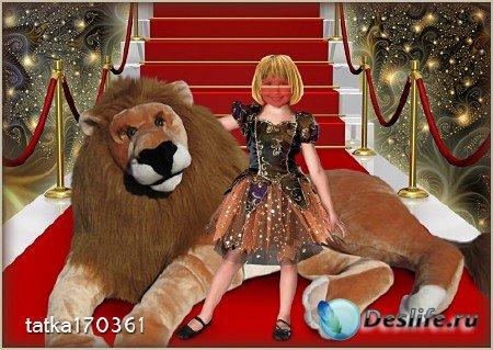 Костюм для фотошопа девочкам - Грозный лев в душе очень добрый