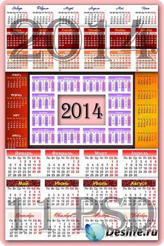 11 календарных сеток на 2014 год / 11 calendars grids for 2014