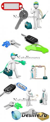 3D Люди и ключи с брелками на белом фоне / 3D People and keys - Stock photo