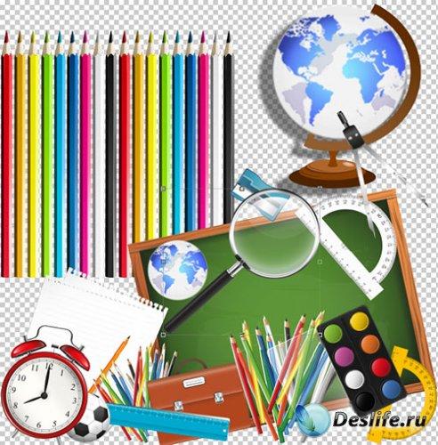 Клипарт PSD - школьные предметы цветные карандаши краски с глобус на прозра ...