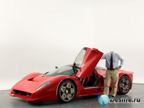 Костюм для мужчин - Хозяин Ferrari