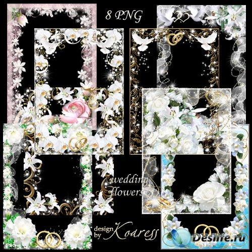 Набор рамок для свадебных фото - Свадебные цветы