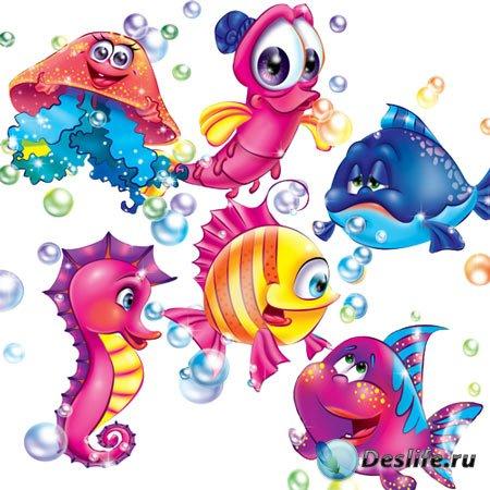 Клипарт детский - Весёлые обитатели моря
