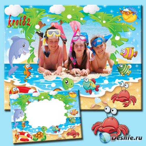 Веселая детская рамка – Где-то на далеком пляже