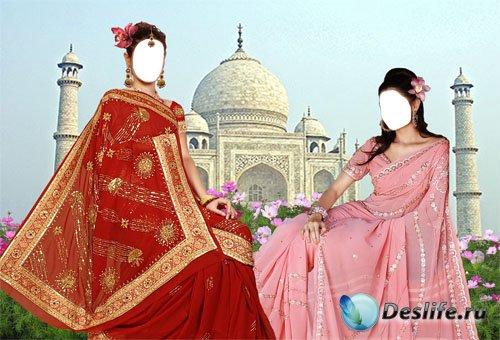 Костюм Невеста махараджи с подругой