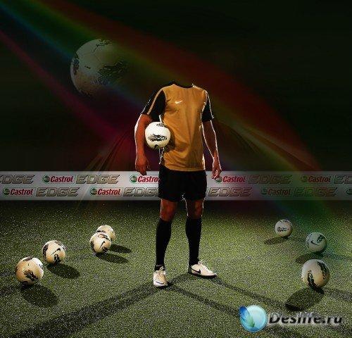 Мужской костюм-футболист на футбольном поле