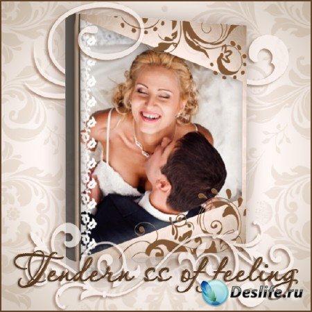 Романтическая фотокнига для фотошопа - Нежные чувства